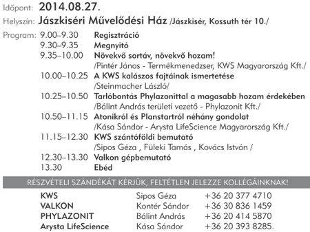 valkon-kws2