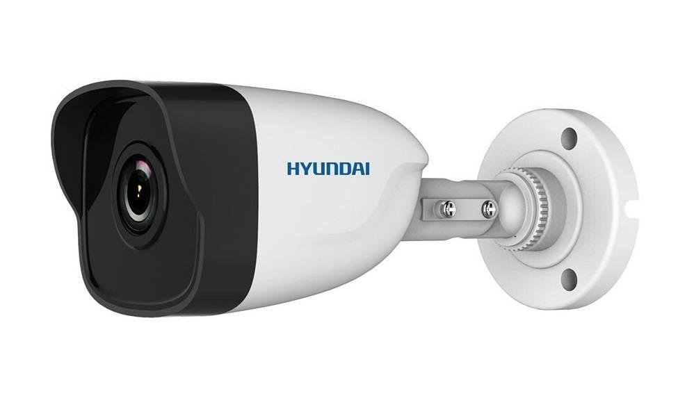 hyundai-8-kameras-ip-2mp-cso-szett vágott