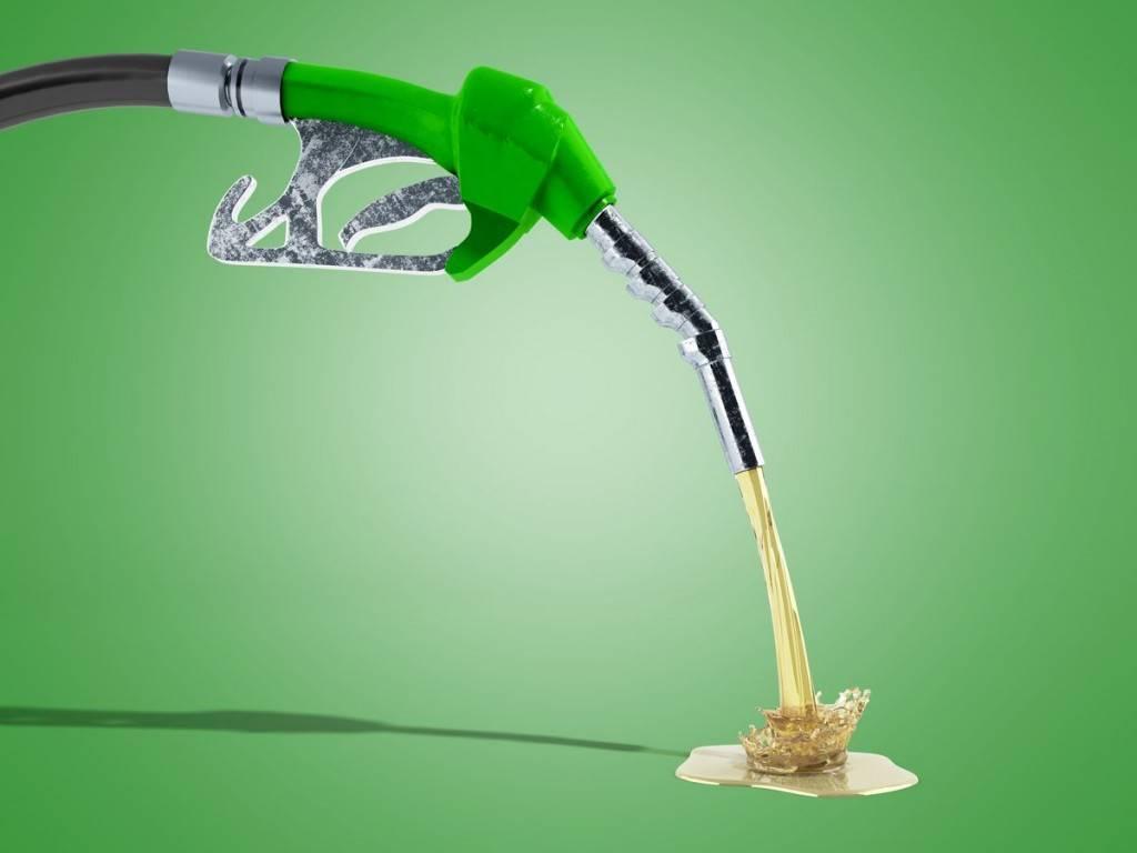 biouzemanyag