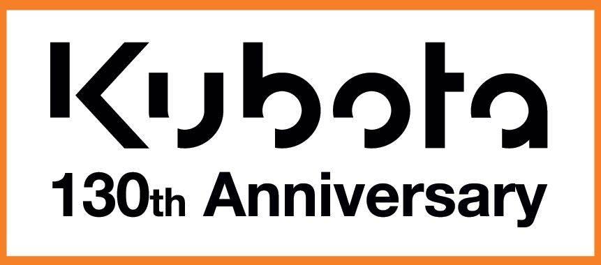 kubota-130-anniversary