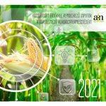 jovedelmezo_kukoricatermesztes_2020